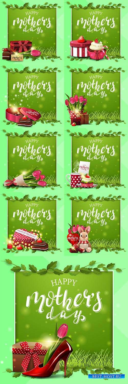 Фоны для поздравлений на день Матери - Векторный клипарт