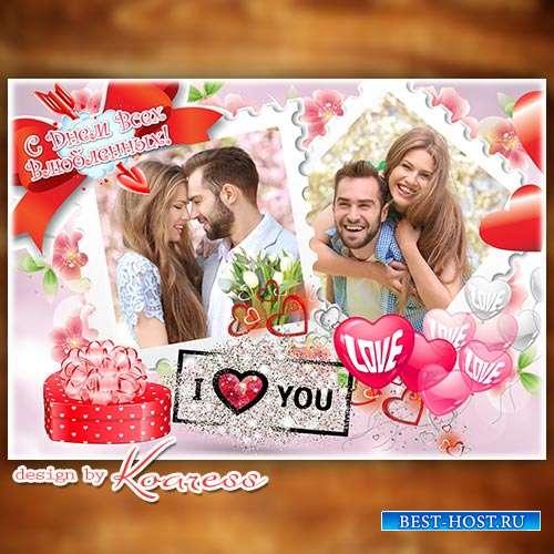 Открытка с рамкой для поздравления - Валентинка к Дню Влюбленных