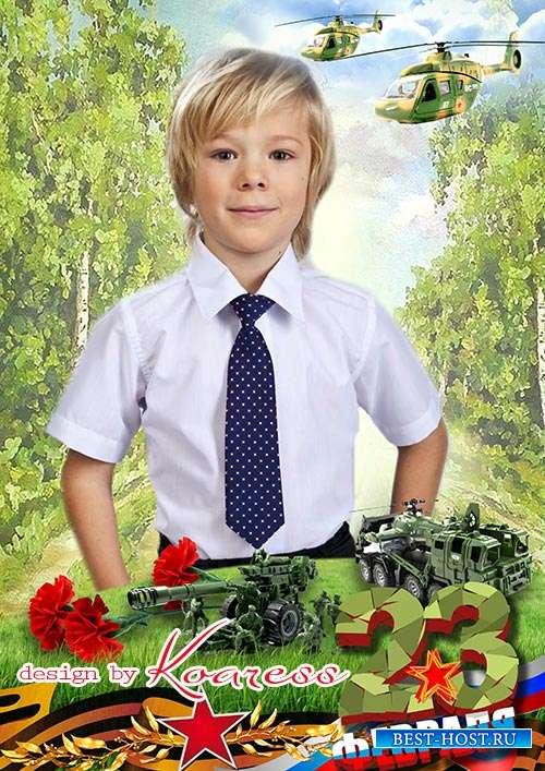 Фоторамка для детских портретов к 23 февраля - Мы сегодня поздравляем наших ...