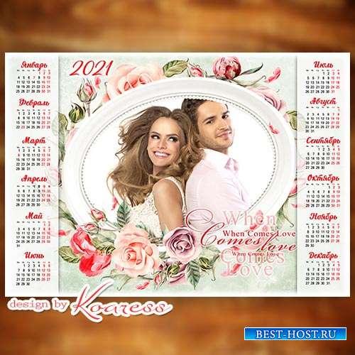 Романтический календарь на 2021 год с нежными розами - Calendar  2021 for w ...