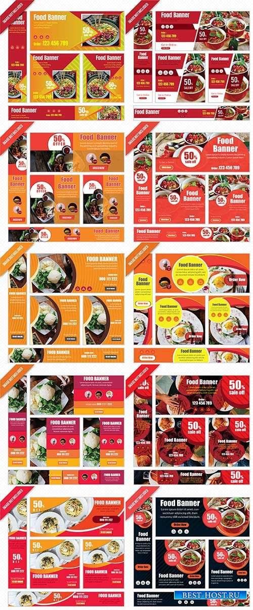 Баннеры для рекламы продуктов - Векторный клипарт
