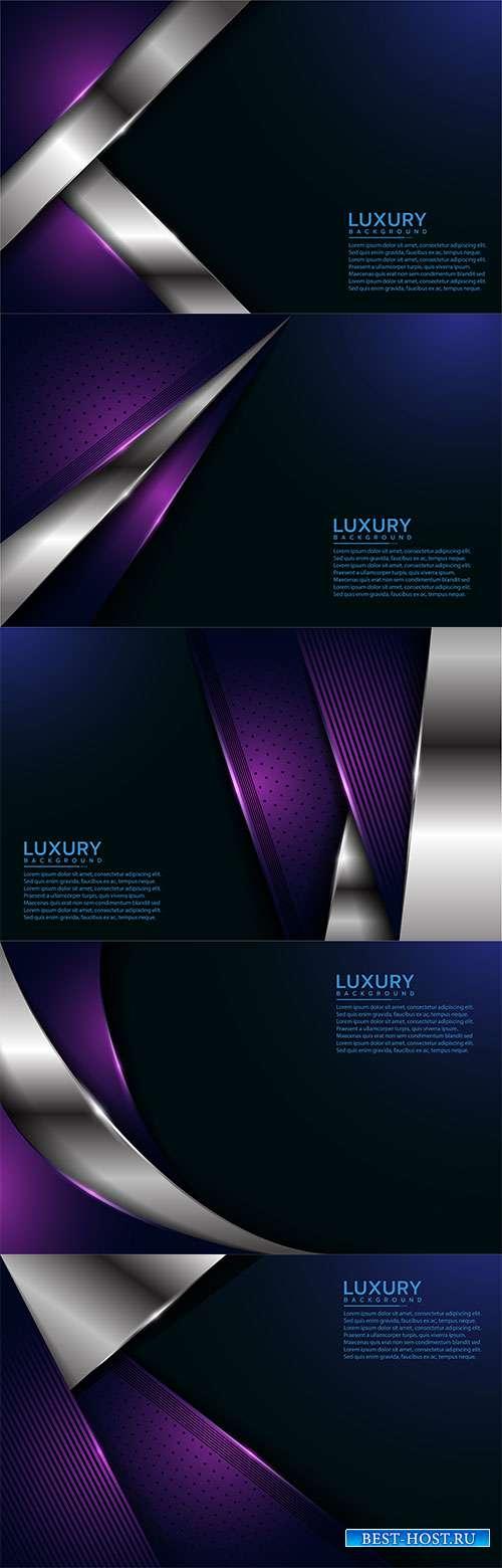 Векторные блестящие фоны серебристо-фиолетовые с синим