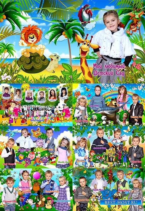 Фотоальбом для детей с героями мультфильмов