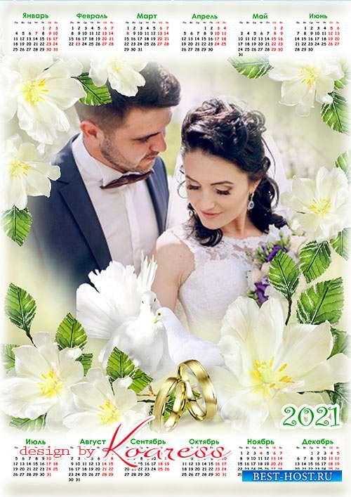 Свадебный календарь на 2021 год с белыми цветами - Calendar  2021 with tender white flowers