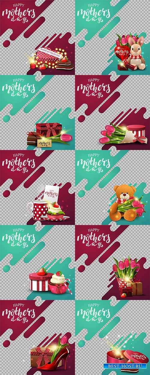 Векторные фоны для поздравлений с днём Матери