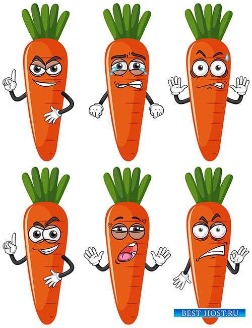 Морковь. Эмоции - Векторный клипарт