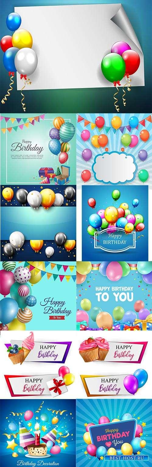Чарующие моменты Дня рождения - Векторный клипарт