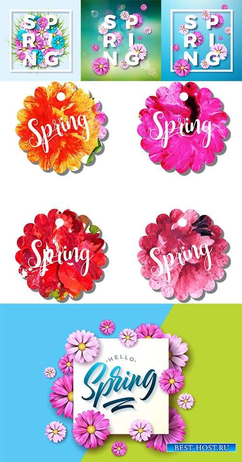 Дыхание весны - Векторный клипарт