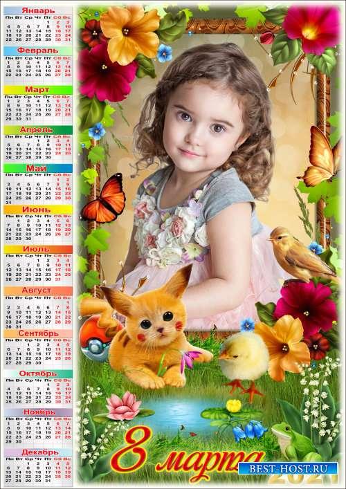 Поздравительный календарь на 2021 год с рамкой для фото к 8 Марта - Цветоче ...