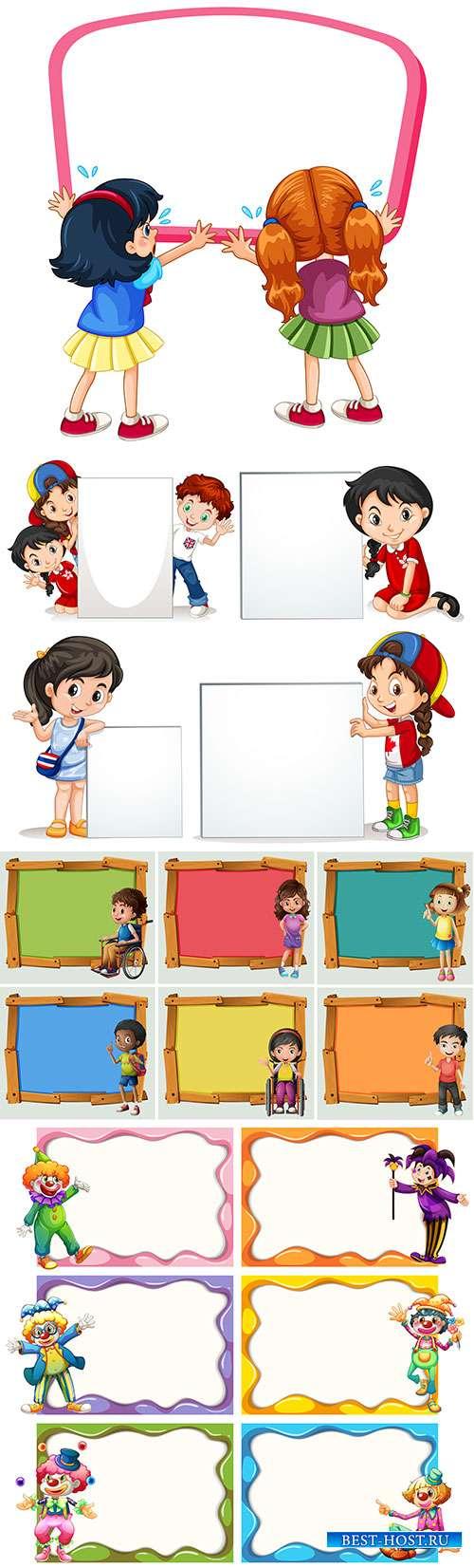 Дети с рамками - Векторный клипарт