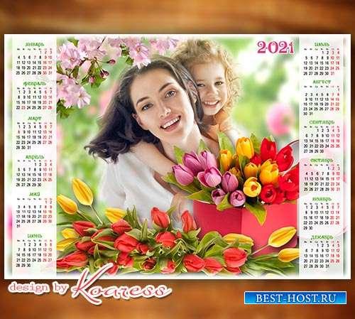 Календарь на 2021 год  к Дню 8 Марта или Дню Рождения - Spring calendar with bright tulips