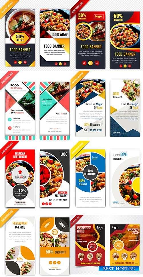 Баннеры с рекламой продуктов - Векторный клипарт
