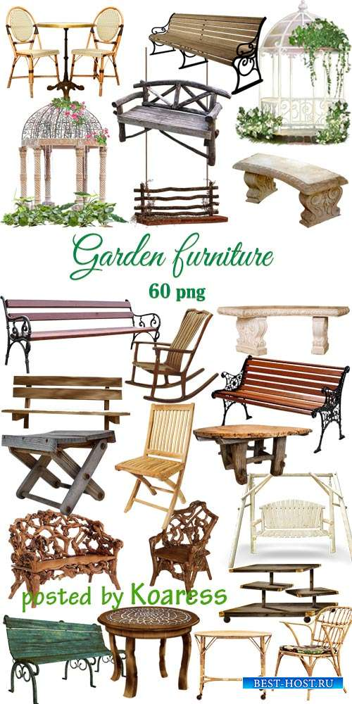 Прозрачный клипарт png садовая мебель - Garden furniture png clipart