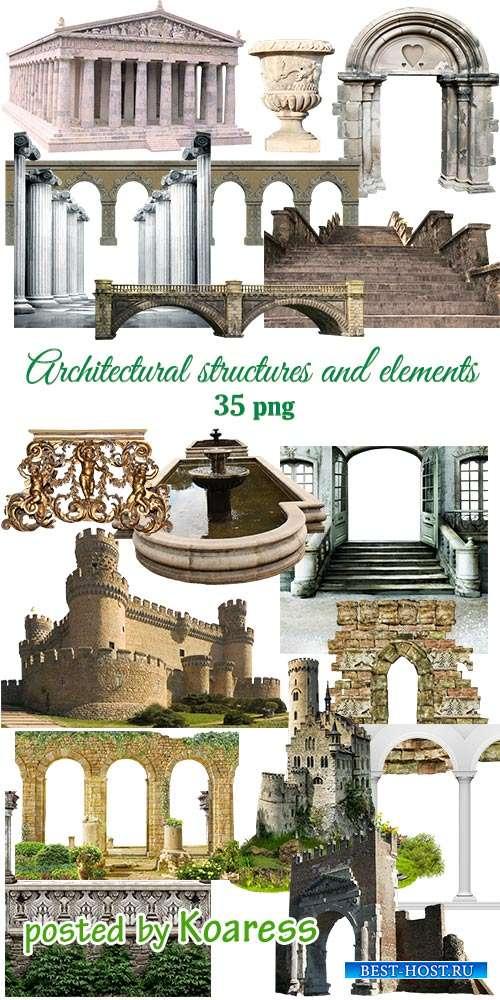 Клипарт png архитектурные элементы и сооружения -  Png clipart  architectur ...