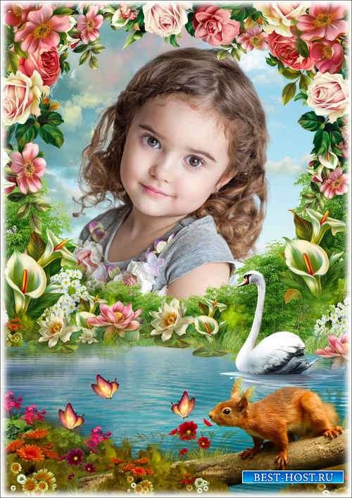 Рамка для фото с весенним пейзажем - Цветущий берег