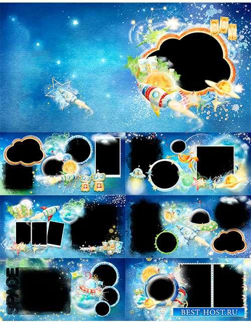 Детский фотоальбом - Путь к звёздам