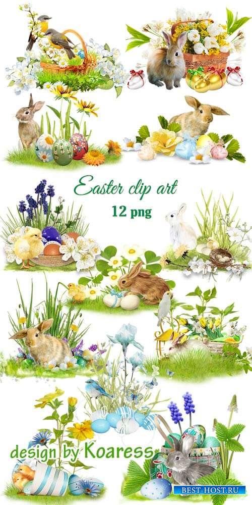 Пасхальные кластеры клипарт png - Easter clip art