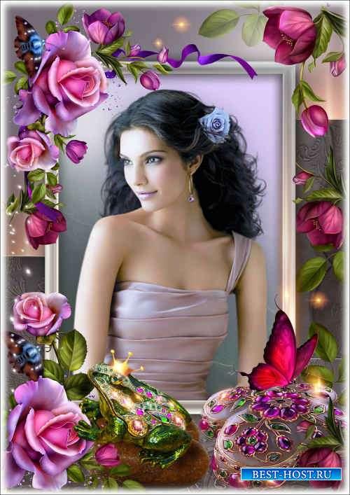 Цветочная рамка для фото с самоцветами - Царевна лягушка