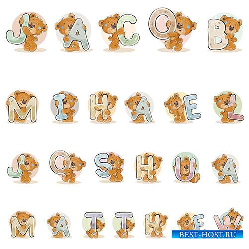 Мишки Тедди с буквами алфавита - Векторный клипарт