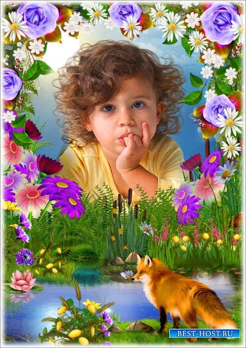 Цветочная рамка с пейзажем - Яркие одуванчики