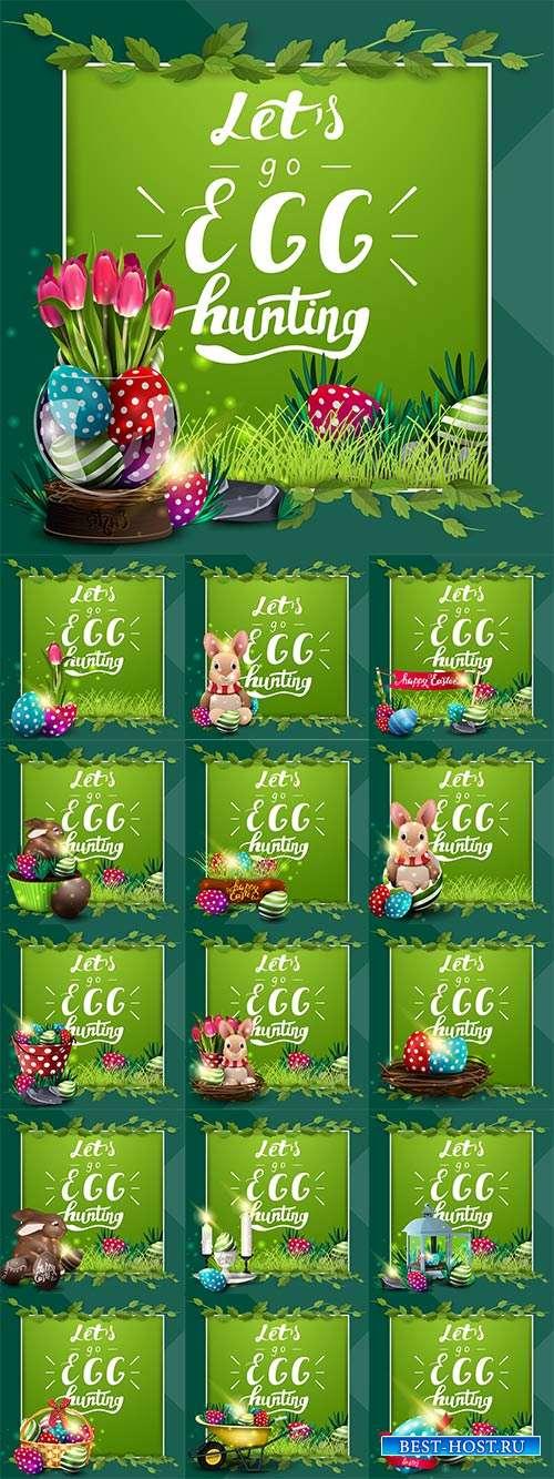 Векторные открытки к Пасхе - Чарующая сила весны