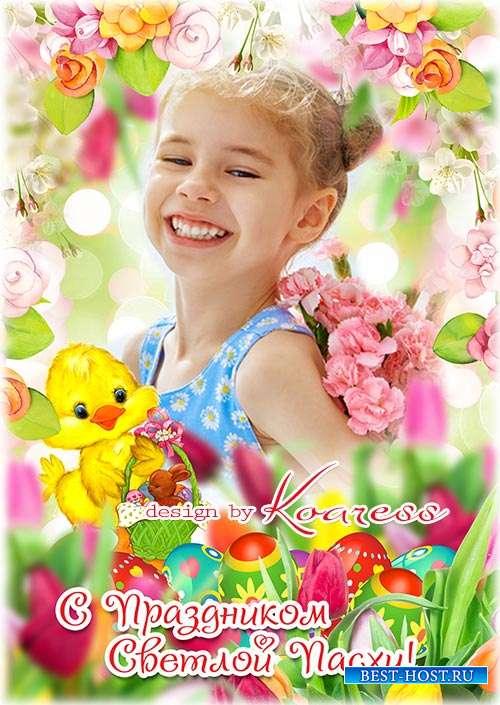 Пасхальная открытка с яркими цветами - Happy Easter