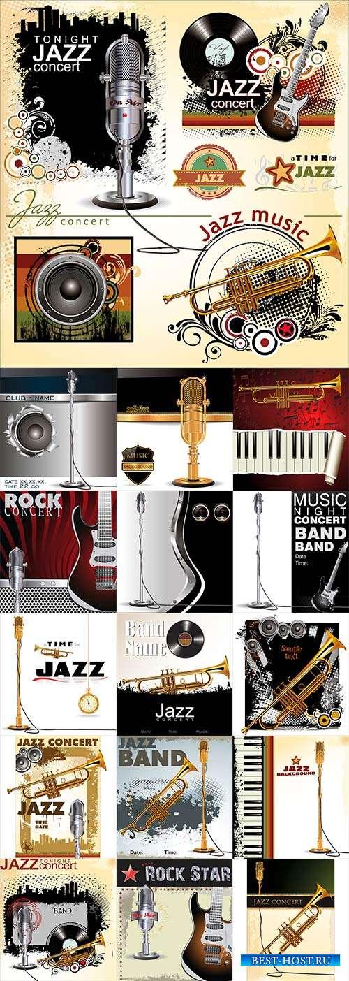 Музыкальные мотивы - Векторные фоны