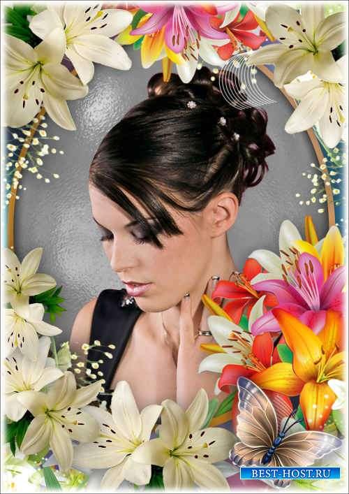 Цветочная рамка для фото - Прекрасных лилий аромат