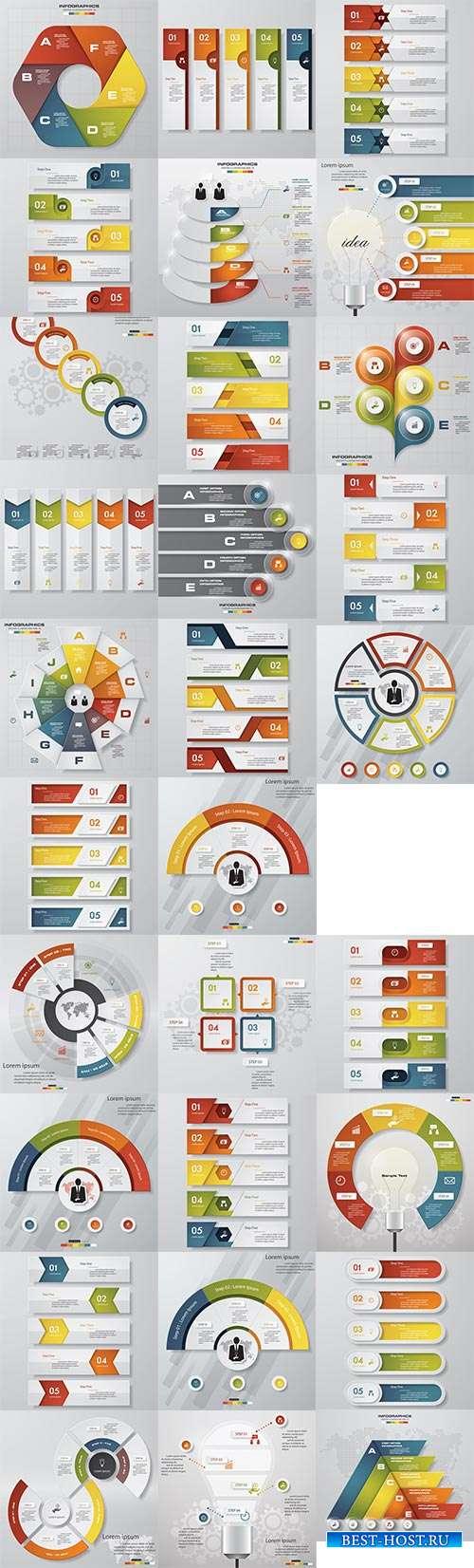 Инфографика в разных цветах - Векторный клипарт