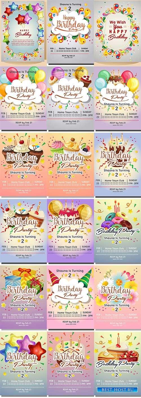 Приглашения на день рождения - Векторный клипарт