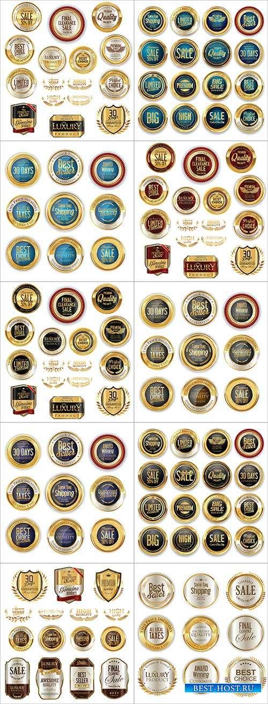 Этикетки премиум-класса в золоте - Векторный клипарт