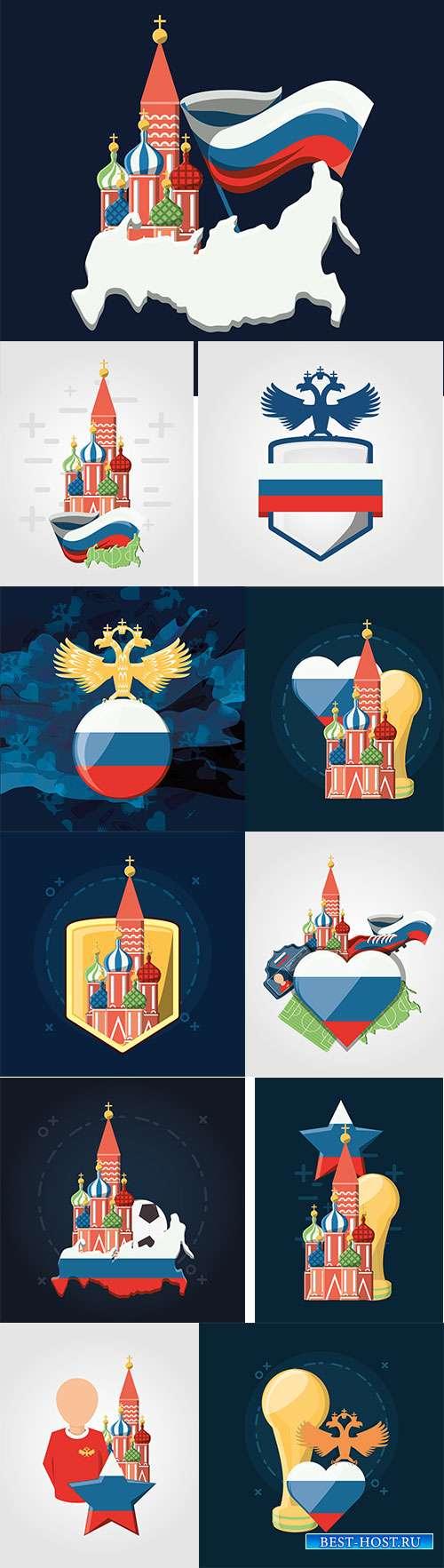 Символика России - Векторный клипарт