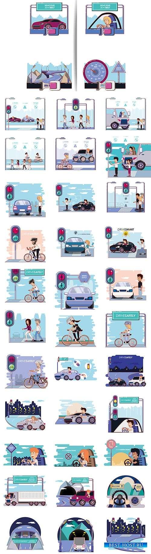 Автомобили, пешеходы, дороги - Векторный клипарт
