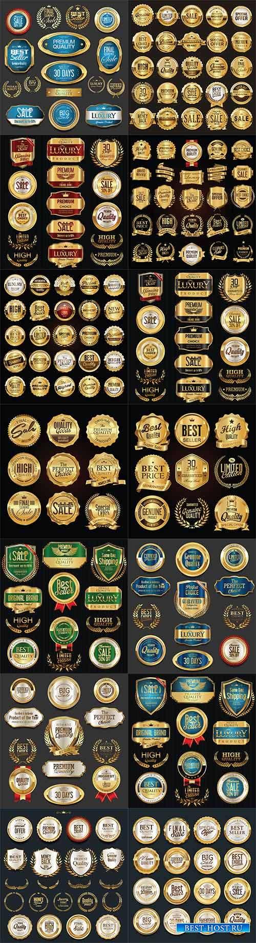 Этикетки в золоте - Векторный клипарт