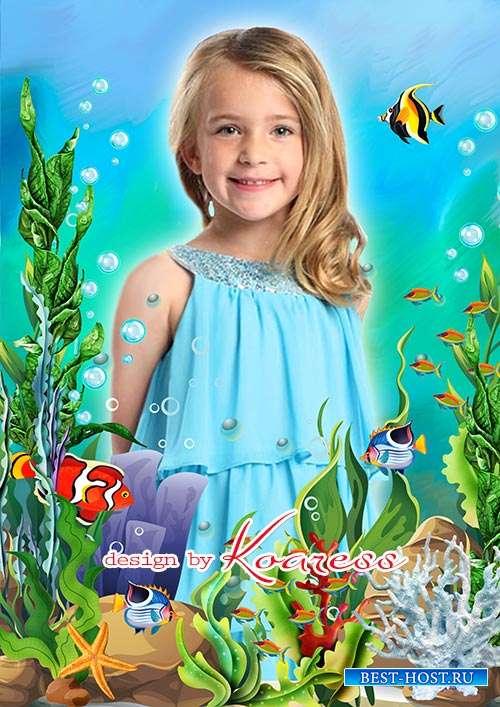 Морская фоторамка для детских портретов