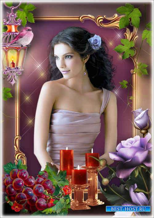 Портретная рамка для женщин - Гроздь винограда