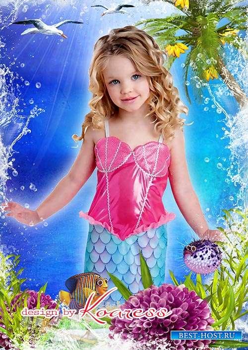Морская фоторамка для детских портретов - Морские приключения
