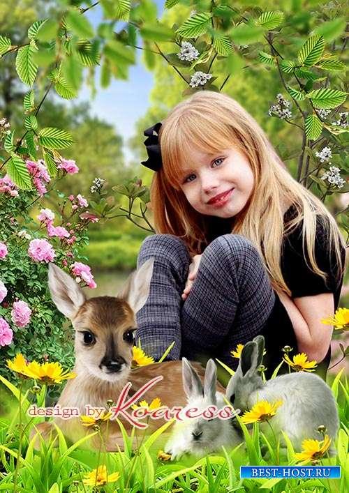 Детский коллаж для фото на природе - Лето в лесу