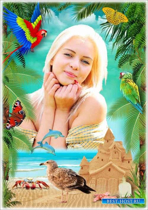 Морская рамка для оформления отпускных фото - Песочный замок