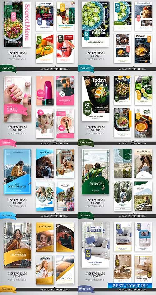 Разноцветные шаблоны для инстаграм историй - Векторный клипарт
