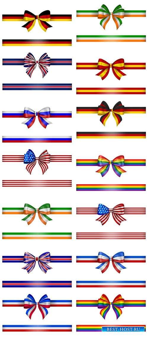 Банты и ленточки с символикой разных стран - Векторный клипарт