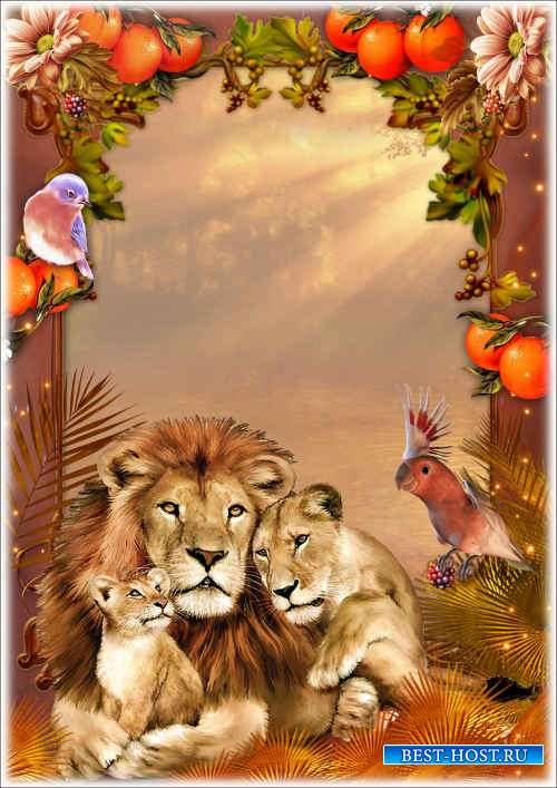 Летняя рамка для фото с семейством львов - Тропический рассвет