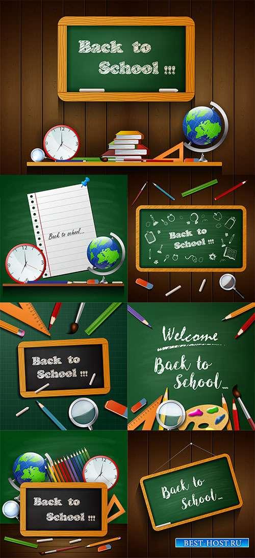 В новом ритме школьной поры - школьные векторные фоны