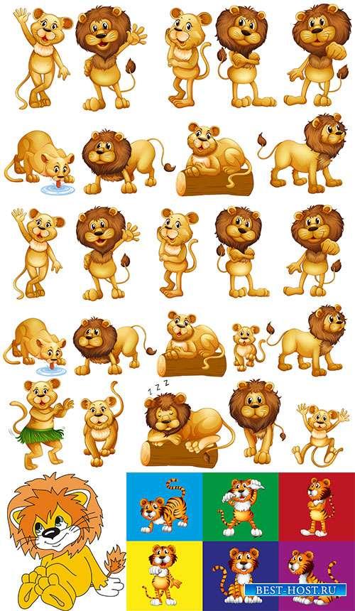 В прайде грозных львов царят порядок и любовь - Векторный клипарт