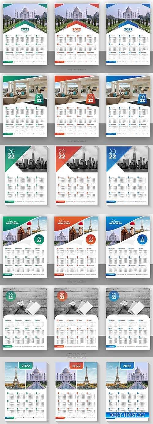 Векторные календари на 2022 год