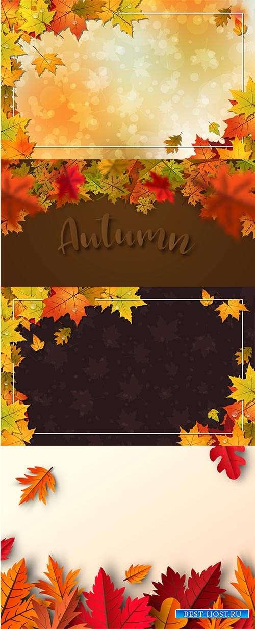 Векторные фоны с осенними листьями