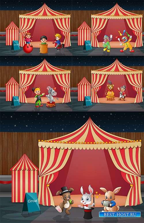 Шары, клоуны и смех ожидают в цирке всех - Векторный клипарт