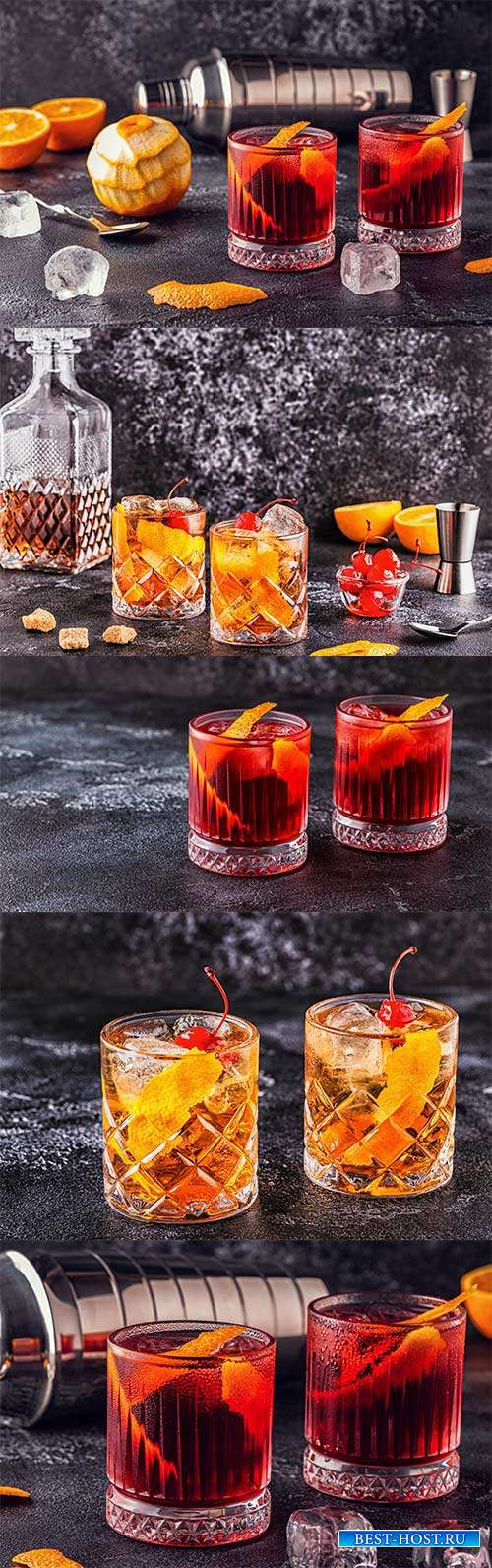 Освежающий коктейль - Растровый клипарт