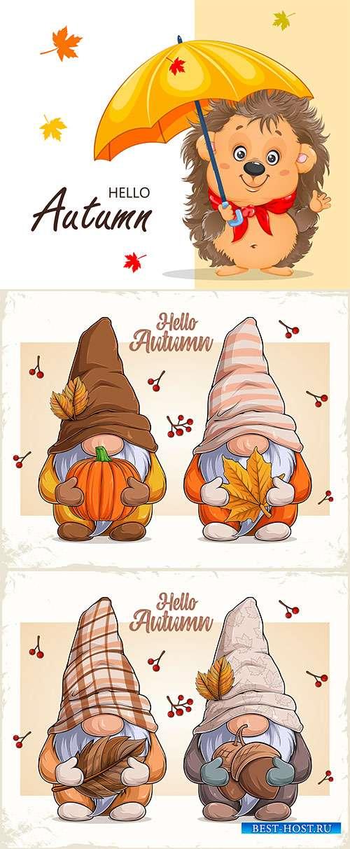 Здравствуй, осень, с гномами и ёжиком - Векторный клипарт