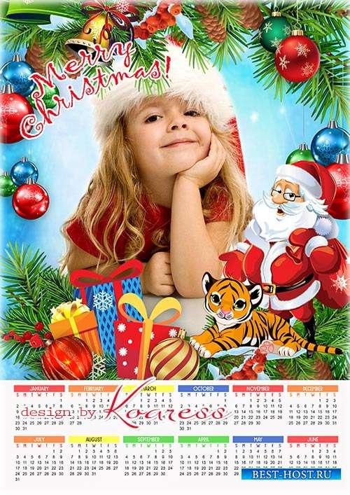 Детский новогодний календарь на 2022 год - Любимый праздник